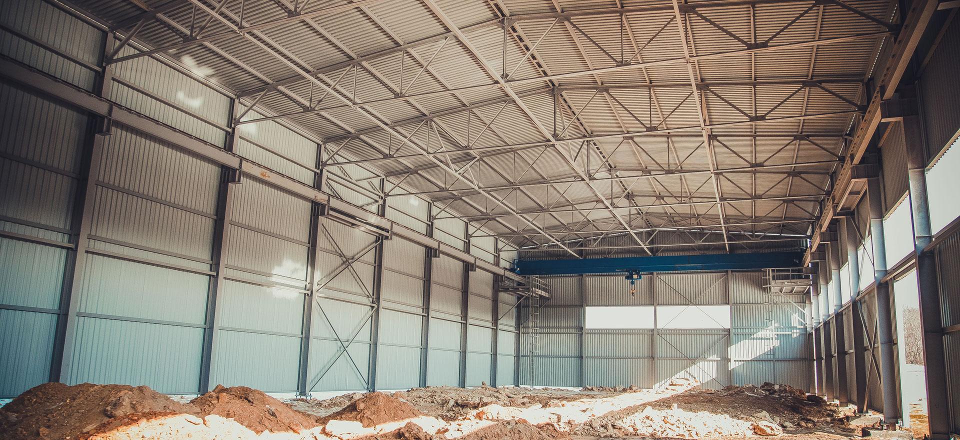 Строительство и ремонт промышленных и гражданских объектов